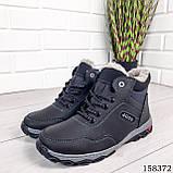 Дитячі, підліткові зимові черевики на шнурках, чорного кольору з еко шкіри, всередині теплий еко хутро., фото 4