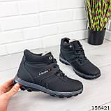 Детские, подростковые ботинки зимние на шнурках, черного цвета из эко кожи, внутри теплый эко мех., фото 5