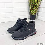 Детские, подростковые ботинки зимние на шнурках, черного цвета из эко кожи, внутри теплый эко мех., фото 6