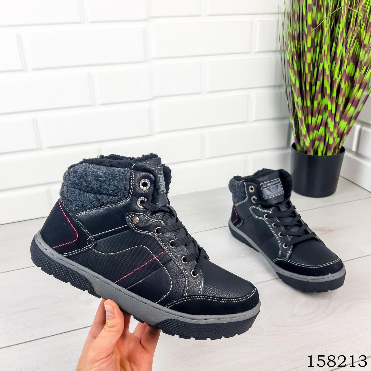 Чоловічі зимові черевики на шнурках, чорного кольору з еко шкіри, всередині теплий еко хутро.