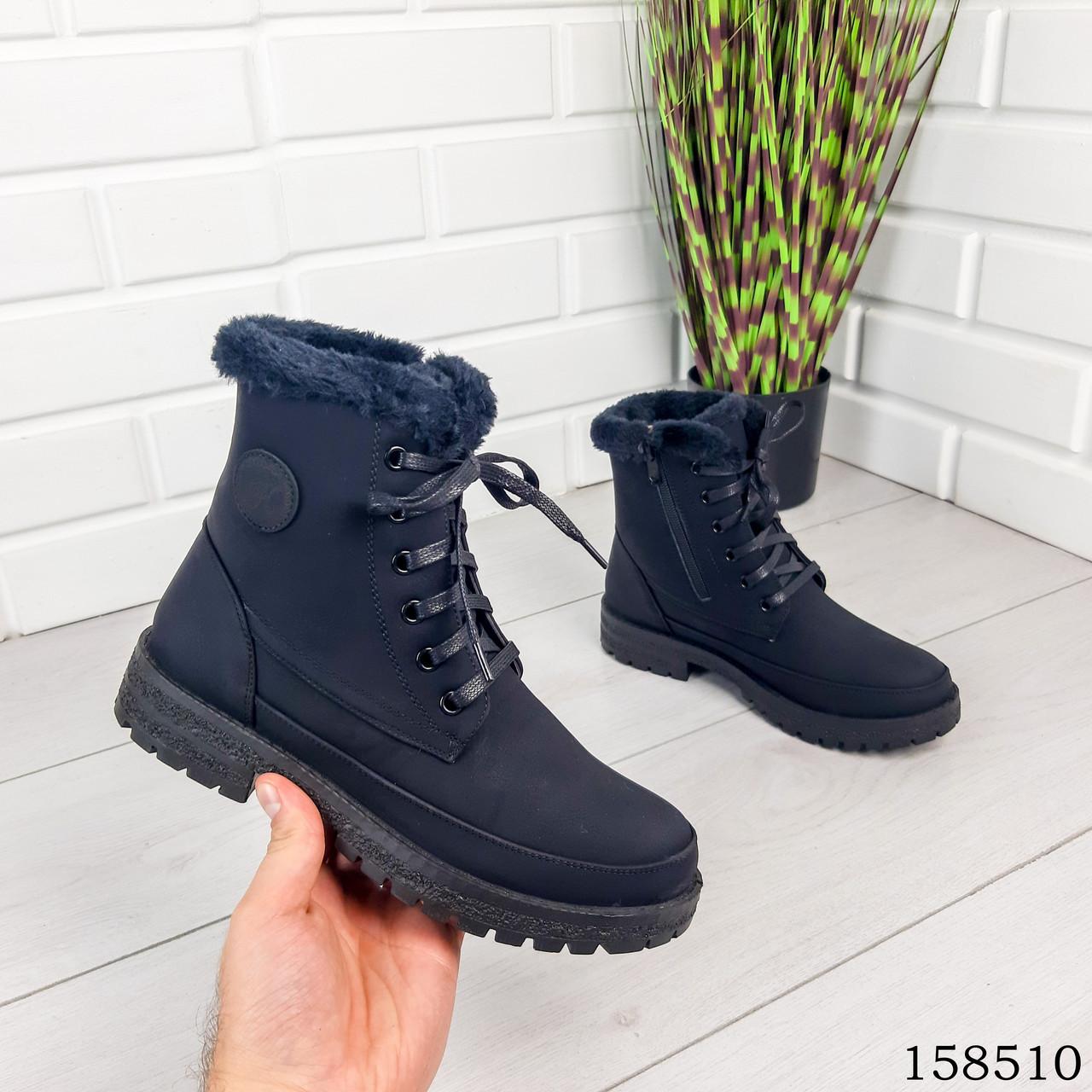 Женские ботинки зимние, черного цвета из эко нубука на шнурках, внутри теплый эко мех