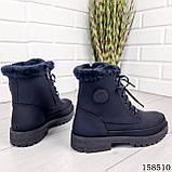 Женские ботинки зимние, черного цвета из эко нубука на шнурках, внутри теплый эко мех, фото 4