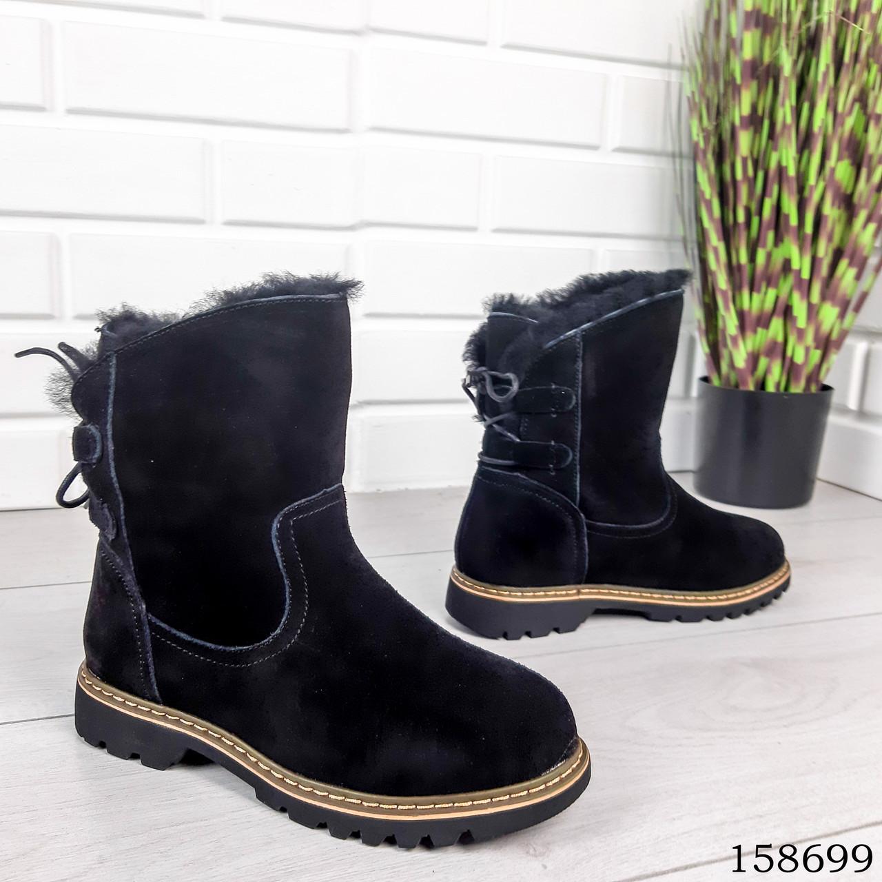 Жіночі черевики шкіряні чорного кольору з натуральної замші, всередині теплий еко хутро