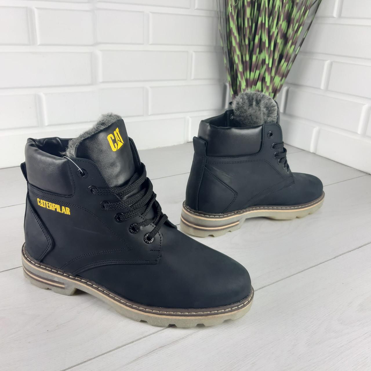 """Мужские ботинки зимние из натуральной кожи, внутри натуральная шерсть. В стиле """"CAT"""""""