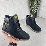 """Мужские ботинки зимние из натуральной кожи, внутри натуральная шерсть. В стиле """"CAT"""", фото 3"""
