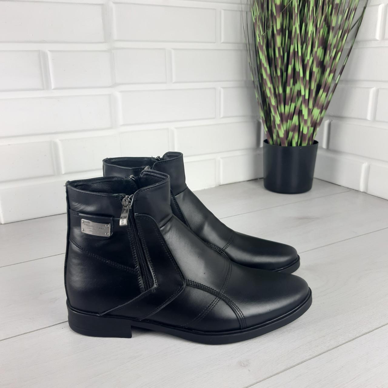 Мужские ботинки зимние из натуральной кожи, внутри натуральная шерсть. Чоловіче взуття