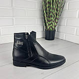 Мужские ботинки зимние из натуральной кожи, внутри натуральная шерсть. Чоловіче взуття, фото 2