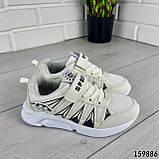Кросівки дитячі, білі еко шкіра, кеди дитячі, мокасини дитячі, фото 7