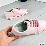 Кросівки дитячі, пудрові еко шкіра, кеди дитячі, мокасини дитячі, фото 10
