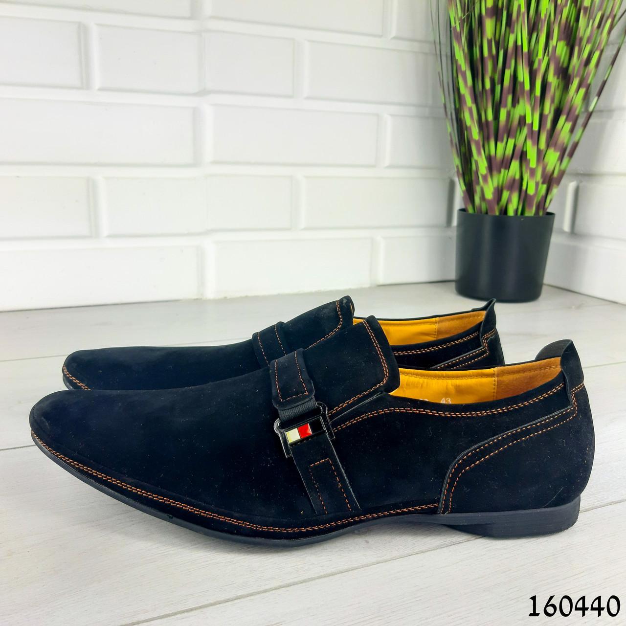 Туфлі чоловічі чорні еко замша, мокасини чоловічі, взуття повсякденне чоловіче