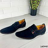 Туфлі чоловічі чорні еко замша, мокасини чоловічі, взуття повсякденне чоловіче, фото 5