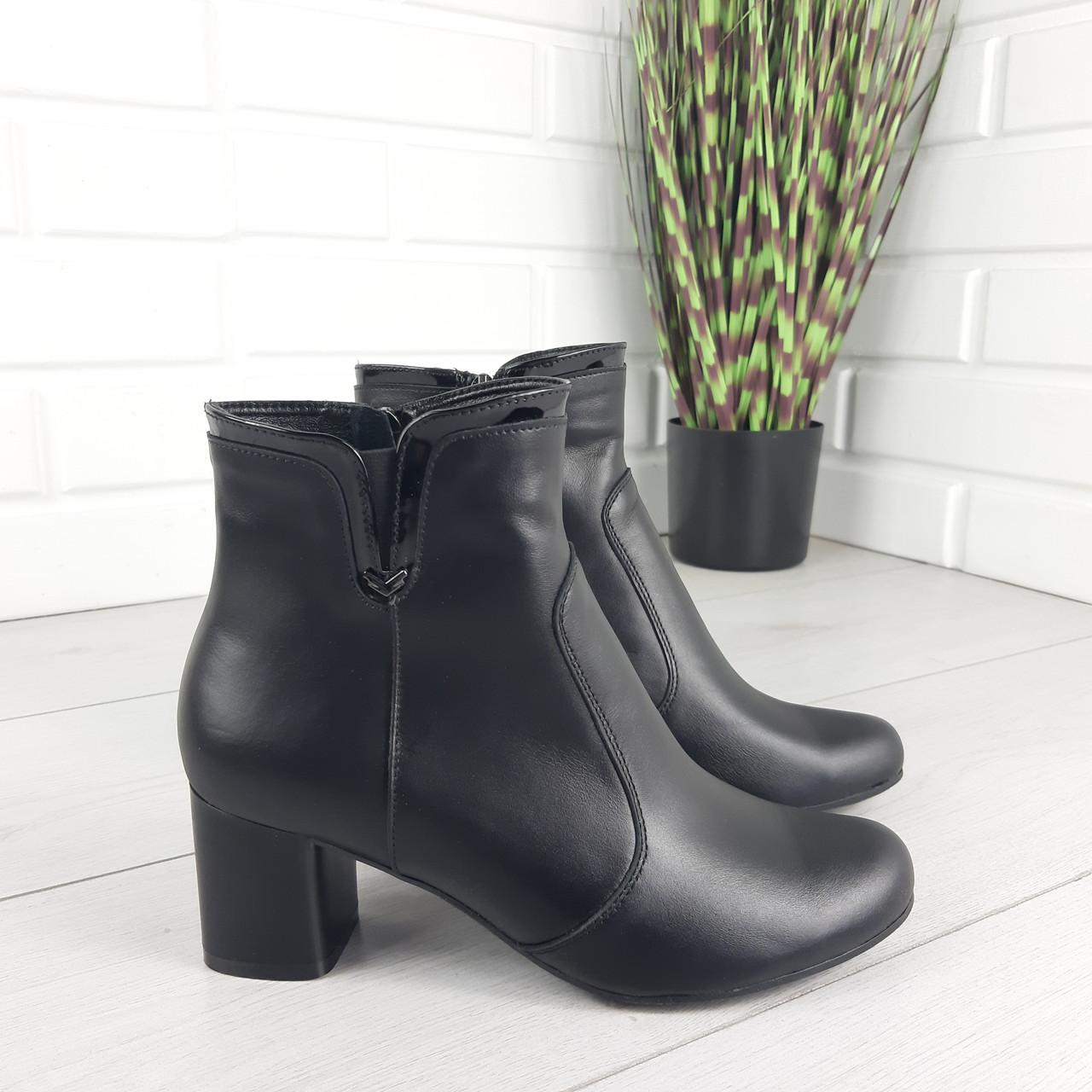 Ботинки женские демисезонные черные. Ботильоны на каблуке. Обувь женская. Обувь деми. Натуральная кожа