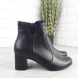 Ботинки женские демисезонные черные. Ботильоны на каблуке. Обувь женская. Обувь деми. Натуральная кожа, фото 3
