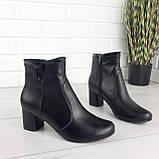 Ботинки женские демисезонные черные. Ботильоны на каблуке. Обувь женская. Обувь деми. Натуральная кожа, фото 4
