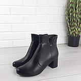 Ботинки женские демисезонные черные. Ботильоны на каблуке. Обувь женская. Обувь деми. Натуральная кожа, фото 5