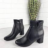 Ботинки женские демисезонные черные. Ботильоны на каблуке. Обувь женская. Обувь деми. Натуральная кожа, фото 7