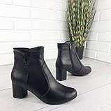 Ботинки женские демисезонные черные. Ботильоны на каблуке. Обувь женская. Обувь деми. Натуральная кожа, фото 8
