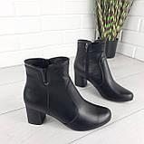 Ботинки женские демисезонные черные. Ботильоны на каблуке. Обувь женская. Обувь деми. Натуральная кожа, фото 9