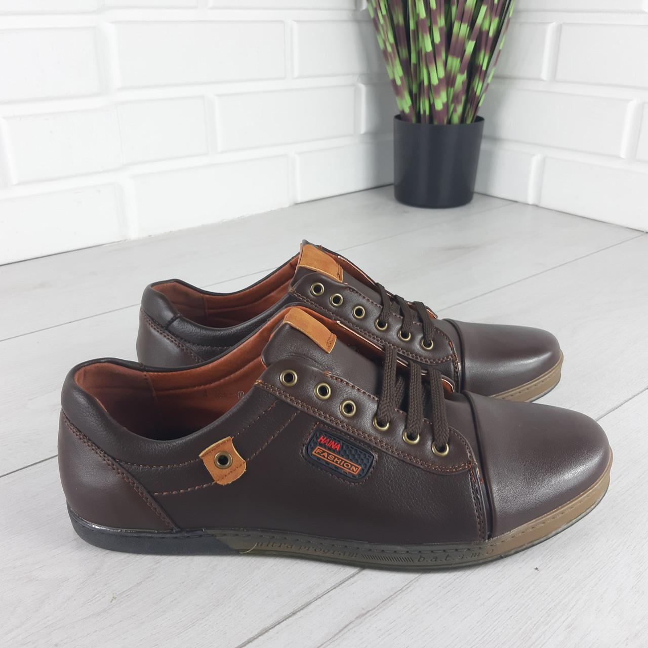 Туфли мужские, мокасины мужские, повседневные туфли на шнурках, коричневые из эко кожи