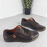 Туфли мужские, мокасины мужские, повседневные туфли на шнурках, коричневые из эко кожи, фото 2