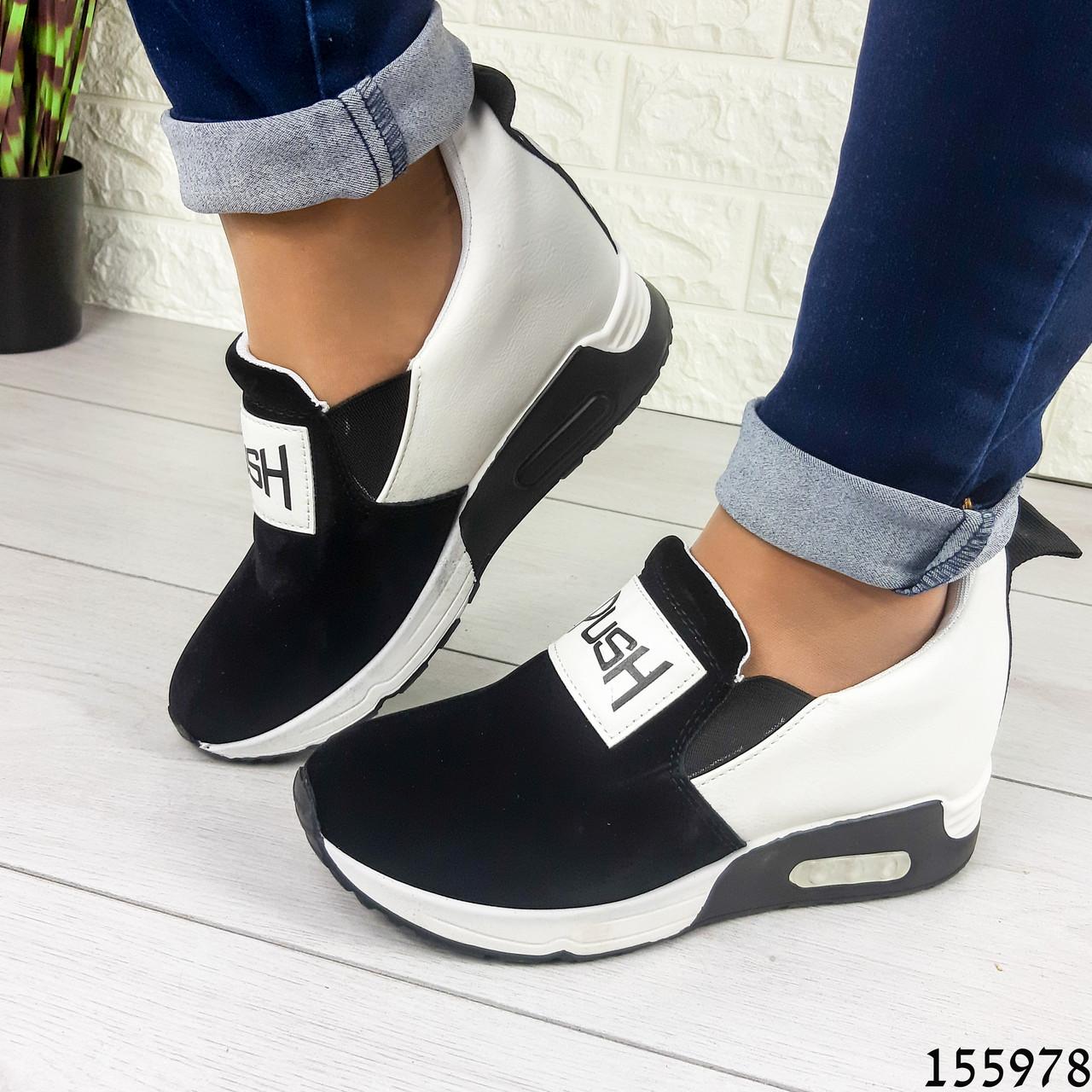 Жіночі кросівки без шнурків чорні + білий з еко шкіри + замша еко.