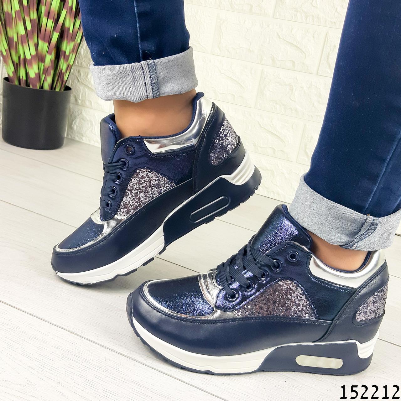 Женские кроссовки синие из эко кожи