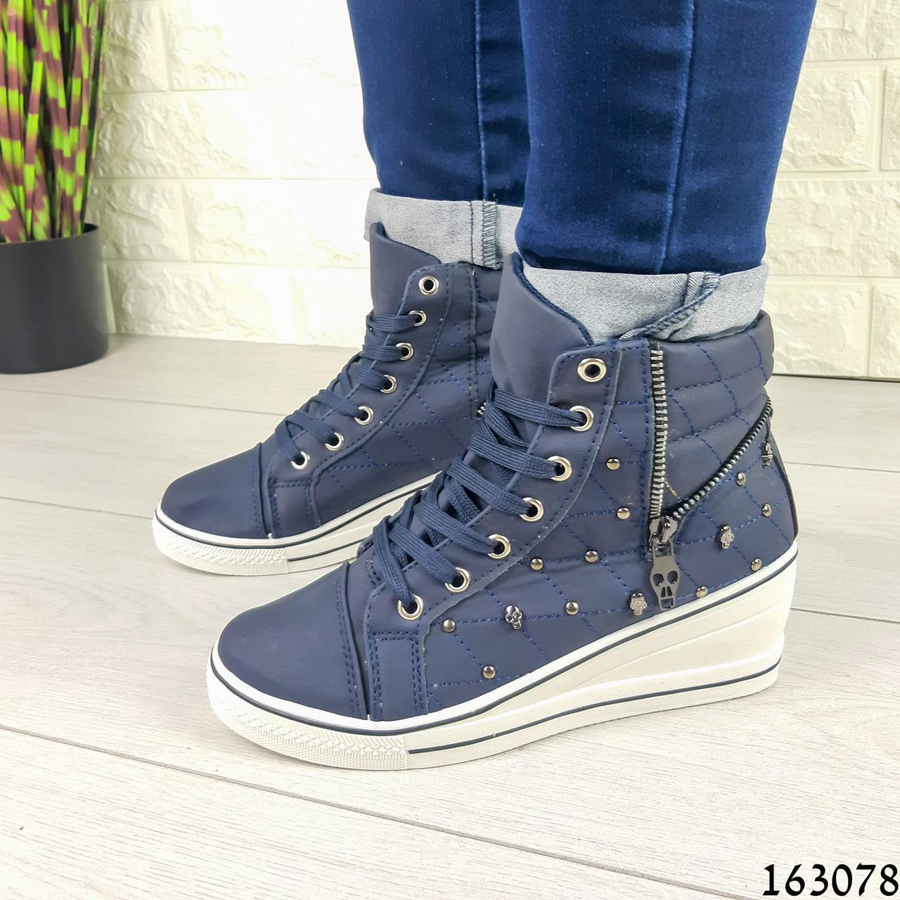 Женские ботинки демисезонные синие на танкетке из эко кожи. Внутри текстильная подкладка