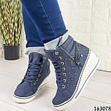 Женские ботинки демисезонные синие на танкетке из эко кожи. Внутри текстильная подкладка, фото 3