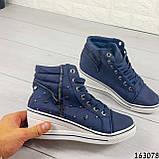 Женские ботинки демисезонные синие на танкетке из эко кожи. Внутри текстильная подкладка, фото 5