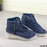 Женские ботинки демисезонные синие на танкетке из эко кожи. Внутри текстильная подкладка, фото 6