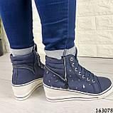 Женские ботинки демисезонные синие на танкетке из эко кожи. Внутри текстильная подкладка, фото 7