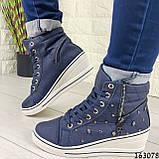 Женские ботинки демисезонные синие на танкетке из эко кожи. Внутри текстильная подкладка, фото 8