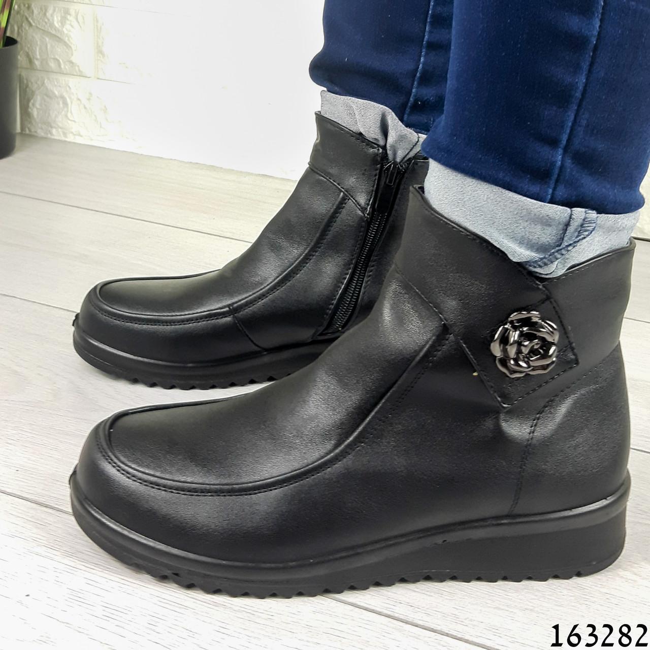 Жіночі черевики демісезонні чорні, з еко шкіри. Всередині текстильна підкладка