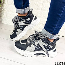 Женские кроссовки черные на белой подошве, из эко кожи
