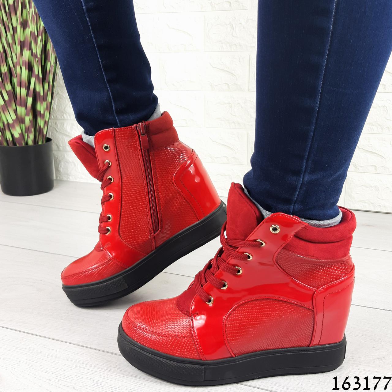 Женские ботинки демисезонные красные на танкетке из эко кожи. Внутри текстильная подкладка