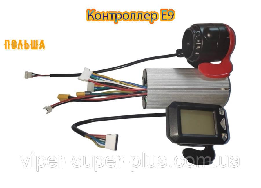 Контроллер Е9