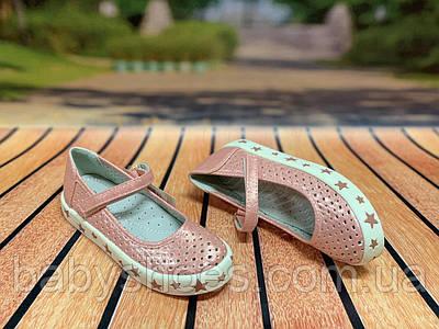 Туфли для девочки Солнце р-ры 27-31 ТД-238