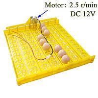 Лоток поворота яиц инкубатора поворотный на 63 яйца 12 В 3 об/мин
