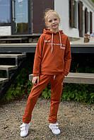 """Дитячий спортивний костюм """"HART"""" для дівчинки (каштановий) на ріст 134 см"""
