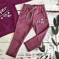 """Дитячі спортивні штани """"HART"""" для дівчинки (фіолетовий) на ріст 116 см"""