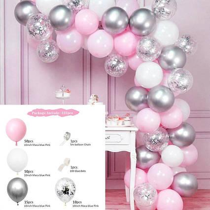 Гирлянда арка из воздушных шаров 125 шт + клеевые капли , лента для шаров