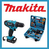 Шуруповерт + Инструмент Makita 550DWE (24V 5AH) С Набором Инструментов (Макита)