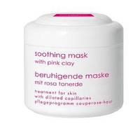 DENOVA PRO Заспокійлива маска з рожевою глиною 200мл