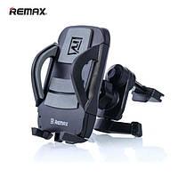 Держатель для телефона в машину Remax Car Holder RM-C03 Black/Grey