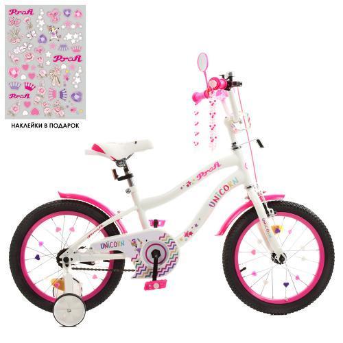Велосипед дитячий PROF1 Y16244-1 Unicorn, біло-малиновий
