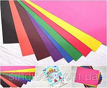 Набір кольорового паперу 9 аркушів А4, МІКС (сп7нг-6332)