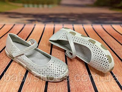 Туфли для девочки Солнце р-ры 32-37 ТД-236