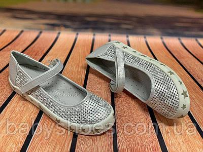Туфли для девочки Солнце р-ры 27-30 ТД-237