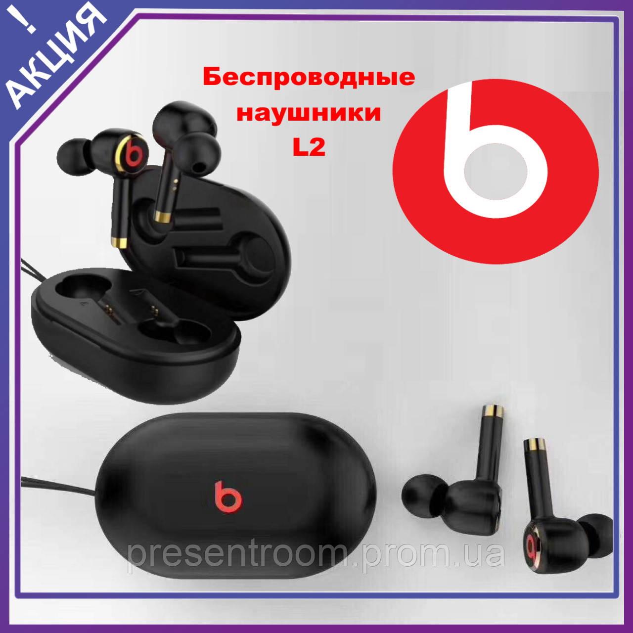 Бездротові навушники beats freebuds 3 блютуз bluetooth гарнітура БІТС для телефону вакуумні з мікрофоном 3i
