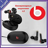 Бездротові навушники beats freebuds 3 блютуз bluetooth гарнітура БІТС для телефону вакуумні з мікрофоном 3i, фото 1
